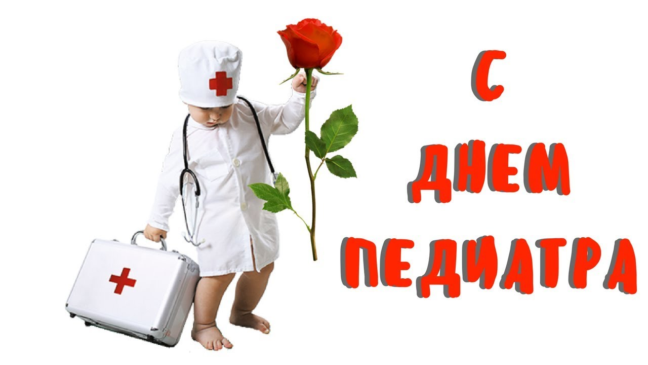 Медицинские праздники